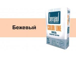 Кладочная смесь Bergauf Color Line 25 кг бежевый